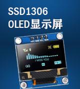 SSD1306 OLED Display